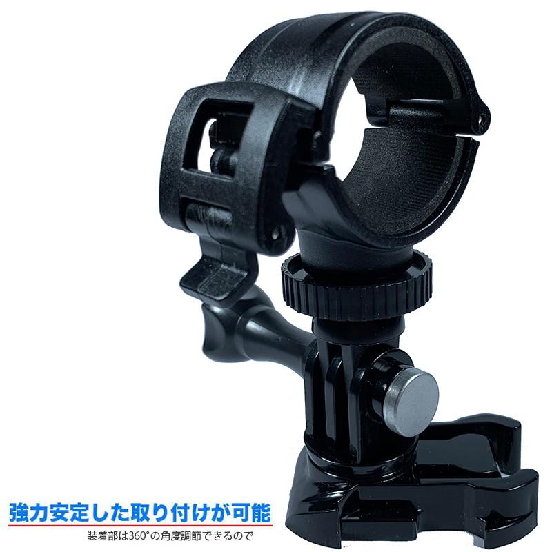 mio MiVue M658 M738D plus m4 m2 m1 hero 4獵豹機車安全帽行車記錄器支架減震固定座