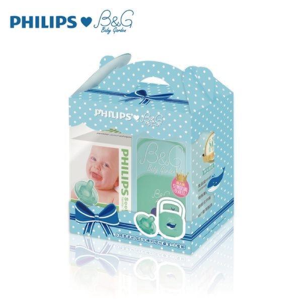 Baby Garden 安撫奶嘴收藏盒超值組(4號香草/天然奶嘴+收藏盒)小藍鯨【麗兒采家】