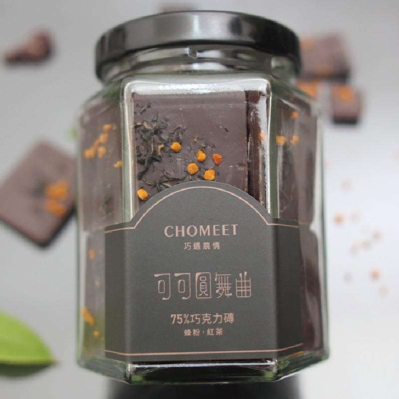 75%蜂粉紅茶巧克力