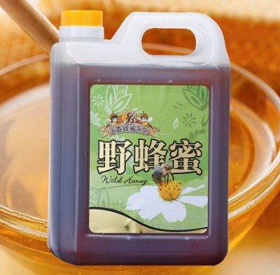 ~台灣野蜂蜜(1200g/桶)~ 天香蜂蜜系列,採自野花朵的純蜂蜜,風味獨特,味道香醇。【珍豐產】