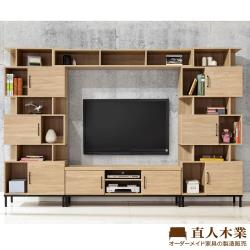 【日本直人木業】Light industrial 輕工業風310CM電視收納櫃組