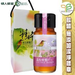 情人蜂蜜 有機店系列-荔枝蜂蜜700g(附提盒)