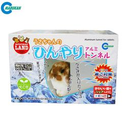 MARUKAN 日本 兔用鋁製隧道涼窩(ML-127)