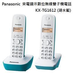 Panasonic 松下國際牌DECT數位無線電話 KX-TG1612 (湖水藍)