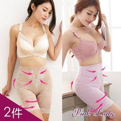 【PINK LADY】交叉強化平腹纖腰 刺繡蕾絲 塑身褲 5085(紫+膚)