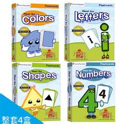 【美國PreSchool Prep 】幼兒美語學習閃卡基礎版套組(4盒組)