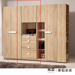 H&D 多莉絲2尺四抽衣櫃