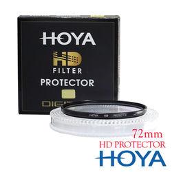 HOYA HD 72mm PROTECTOR 超高硬度保護鏡