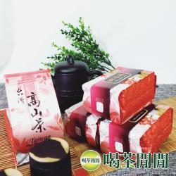 喝茶閒閒 四季熟香機採茶 3斤共12包