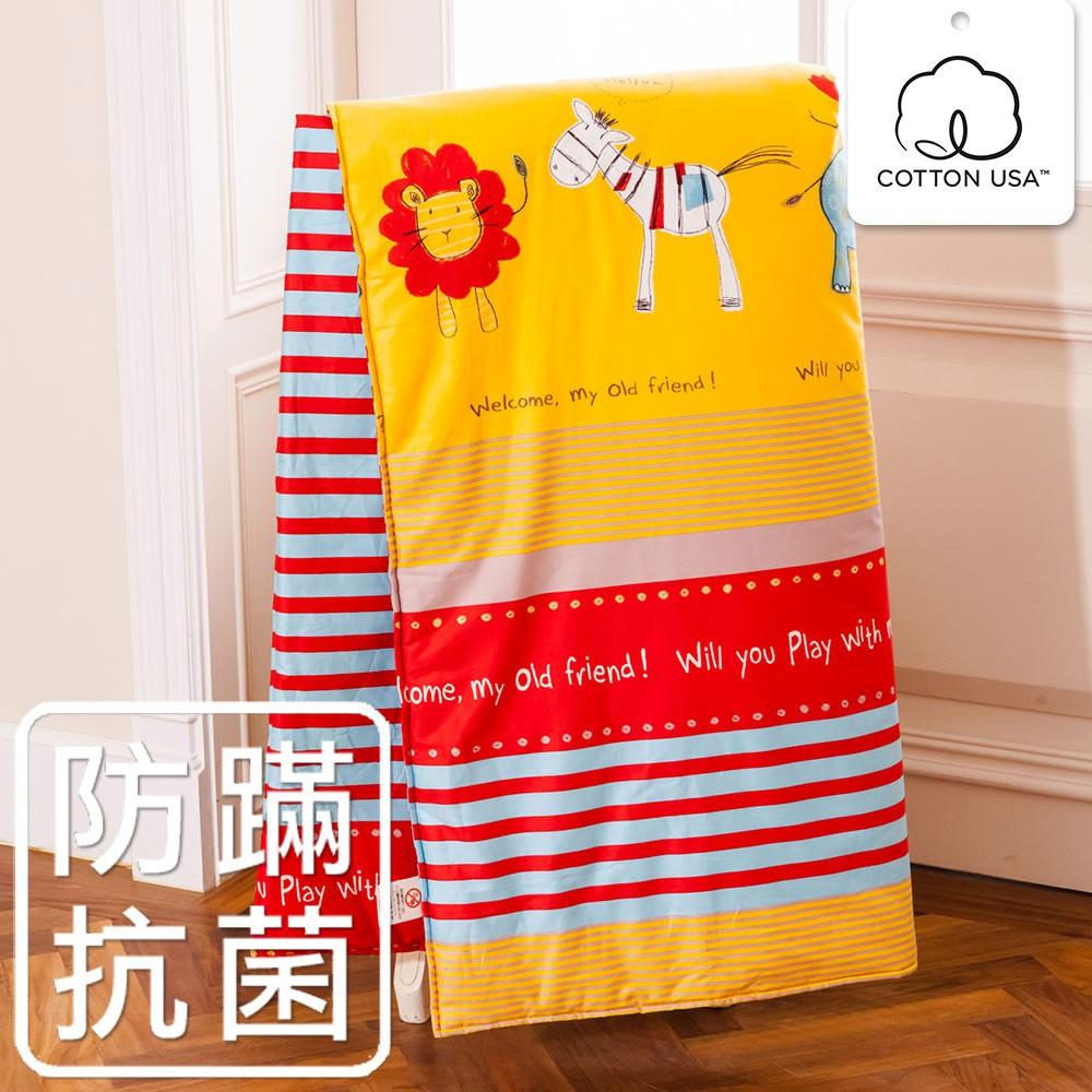 鴻宇 兒童涼被 陽光動物 防蹣抗菌 美國棉授權品牌 台灣製