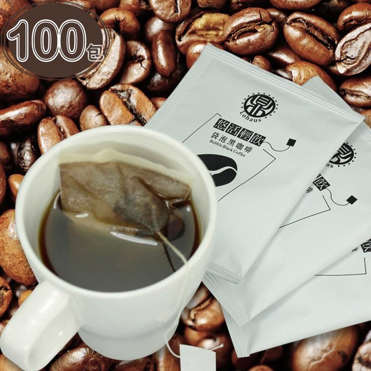 【悠活輕飲】袋泡式黑咖啡(100包超值組)