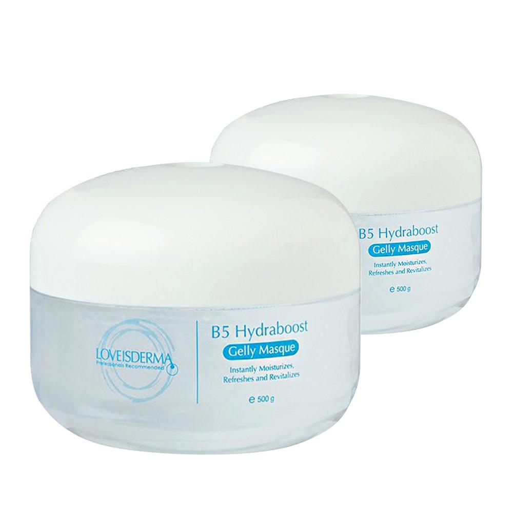 [本月促銷] 愛斯德瑪B5保濕凝凍面膜500g x2瓶入 超值組合