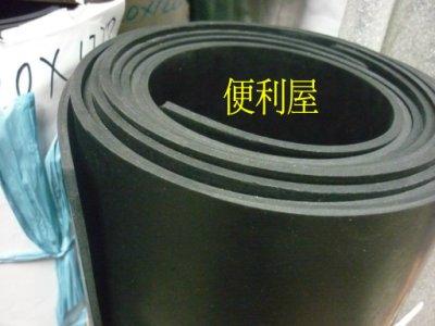 便利屋/1mm耐油橡膠板/橡膠皮/橡膠墊片