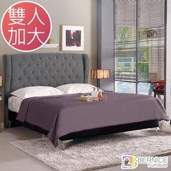 Boden-亞德里6尺灰色雙人加大床組(不含床墊)