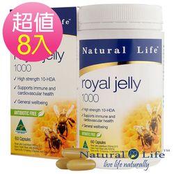 澳洲Natural Life頂級蜂王漿8入組(60顆x8瓶)