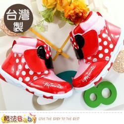 魔法Baby 女童鞋 台灣製迪士尼米妮授權正版高筒鞋 sk0622