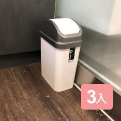 《真心良品》康森6公升附蓋垃圾桶3入組