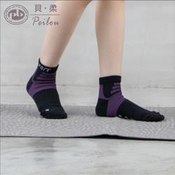 【PEILOU】貝柔輕量足弓護足短襪(M)_黑/深紫