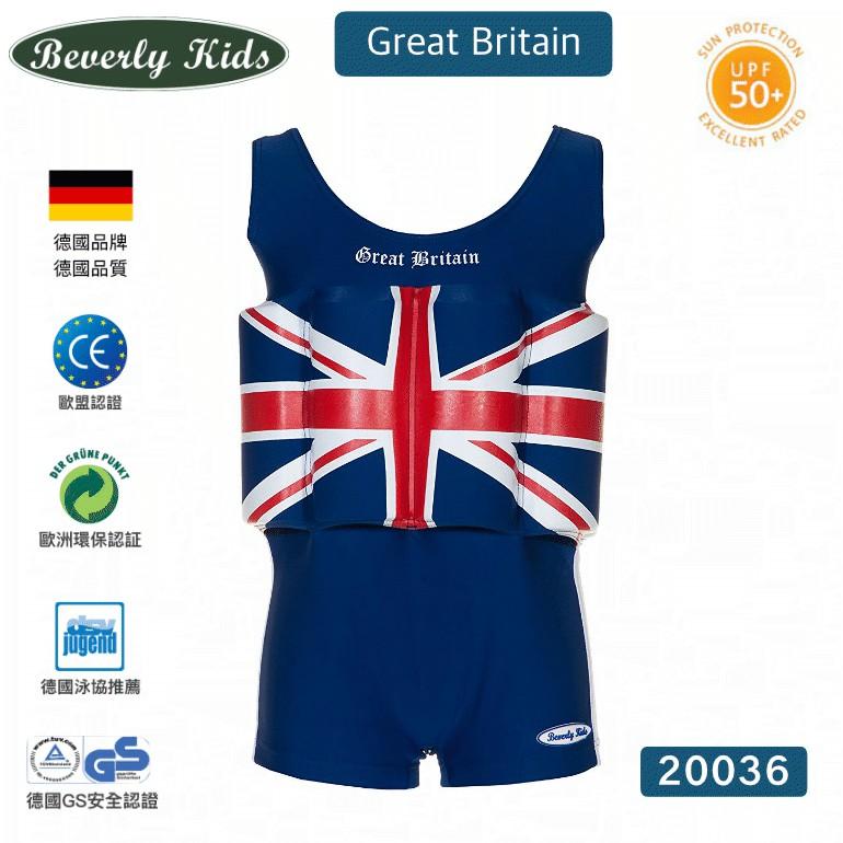 德國 Beverly kids 抗紫外線 兒童浮力泳衣 - 經典款Great Britain [20036]
