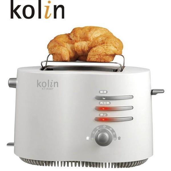 Kolin 歌林 厚片烤麵包機 KT-R307 (預購~預計四月初到貨陸續出貨)