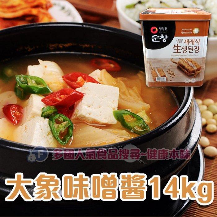 韓國大象味噌醬 14公斤桶裝 (韓式味噌-大醬湯) [KO8801052747033]健康本味
