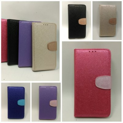 【時尚髮絲紋】HTC Desire 820s dual sim 手機套
