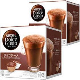 ネスカフェ ドルチェグスト専用カプセル チョコチーノ 1セット(16杯分:8杯分×2箱)【カプセル】