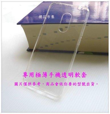 【櫻花市集】全新 HUAWEI Nova 3e 專用極薄TPU軟套 透明軟套 手機套~優惠價49元