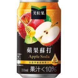 美粒果 蘋果蘇打易開罐 330ml (6入x4組/箱)