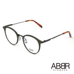 ABBR 北歐瑞典鋁合金設計NP系列光學眼鏡(消光綠)  NP-01-001-Z07