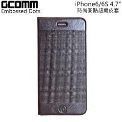 GCOMM iPhone 6S/6 Embossed Dots 時尚圓點超纖皮套 深咖啡