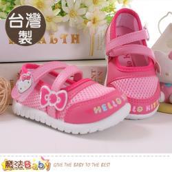 魔法Baby 女童鞋 台灣製Hello kitty正版美型休閒鞋 sk0548