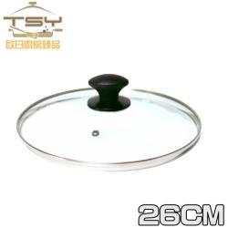 《TSY歐日廚房臻品》強化玻璃鍋蓋26公分
