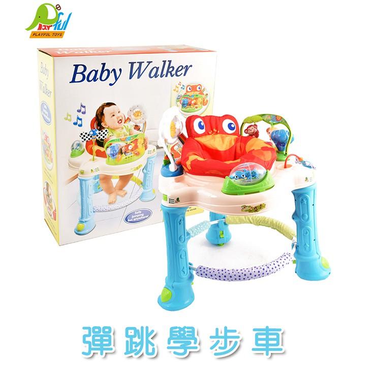 【Playful Toys 頑玩具】彈跳學步車(螃蟹車 彈跳床 兒童玩具 媽媽幫手 嬰兒座椅 遊戲椅)