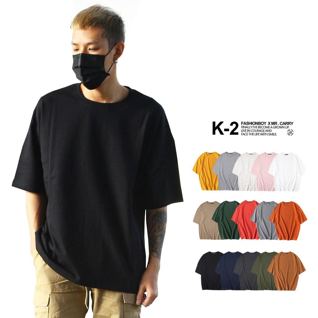 15色 落肩寬T 五分袖 夏天基本款 落肩 加大尺寸 多色 素T 寬T 素面 OVERSIZE 落肩上衣【K1800】