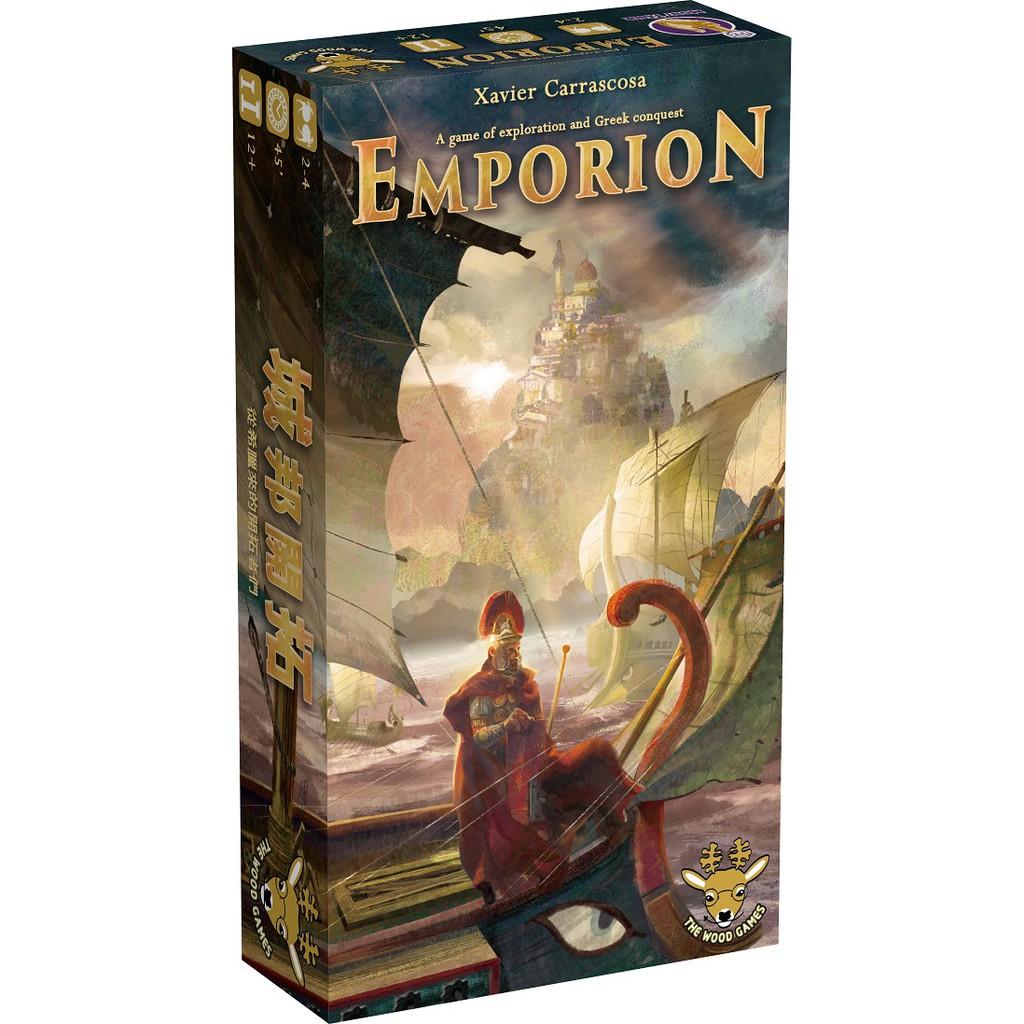 城邦開拓 Emporion 繁體中文版 桌遊 桌上遊戲【卡牌屋】