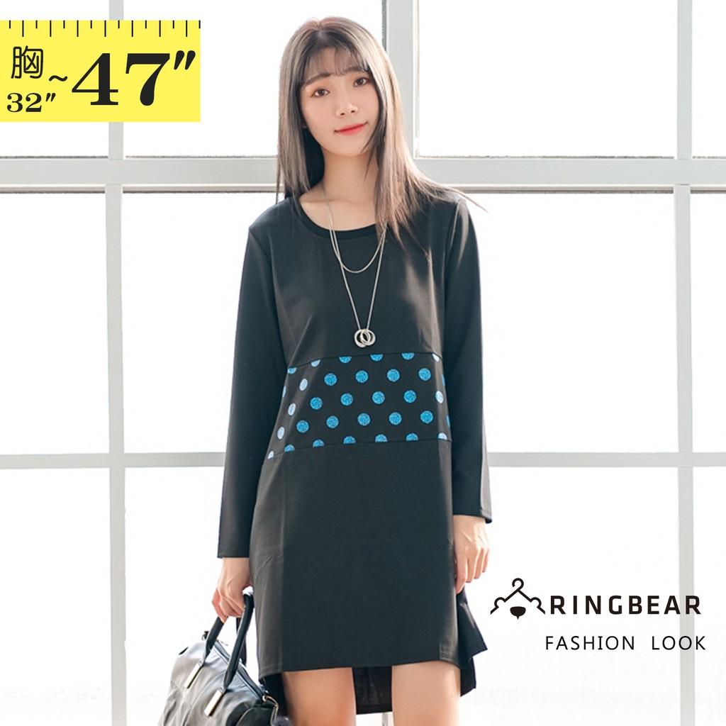 眼圈熊 中大尺碼 舒適寬鬆羅紋拼接造型圓點印花口袋圓領長袖連衣裙(黑M-3L)-A362