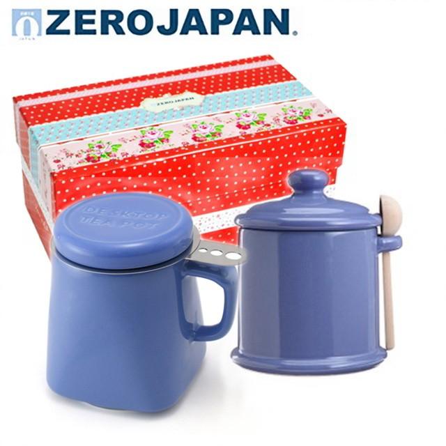 【ZERO JAPAN】陶瓷儲物罐+泡茶馬克杯超值禮盒組(藍莓)