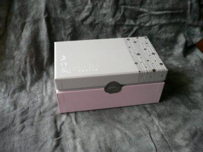 老行家蔓越莓珍珠粉禮盒120入附提袋2022-7☎