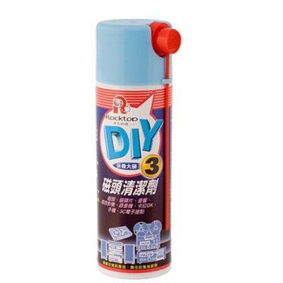 【需訂購】洛克 磁頭清潔劑 環保配方無瓦斯氣體 溫和有效去污,不傷害磁頭及接點