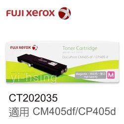 富士全錄 原廠高容量紅色碳粉匣 CT202035 適用 DocuPrint CP405d/CM405df