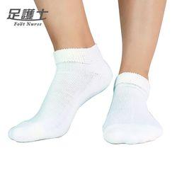 足護士Foot Nurse-【老人足部保護-踝襪】#991