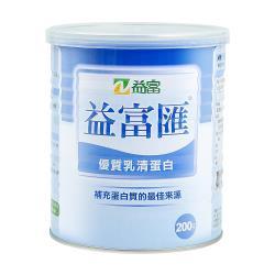 【益富】益富匯 優質乳清蛋白 200g X6罐