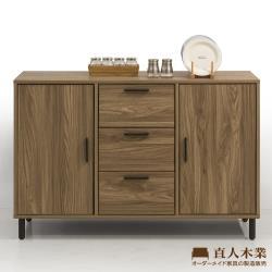 日本直人木業-ABEL 淺胡桃木121公分功能廚櫃