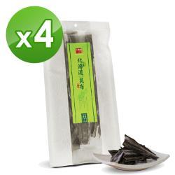十翼饌 北海道上等厚岸昆布 (170g)x4包