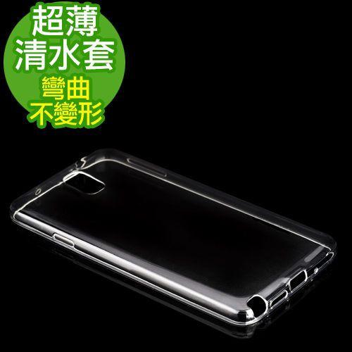 超薄透明清水套 SAMSUNG Note2 / Note3 / Note4 TPU隱形套 保護套