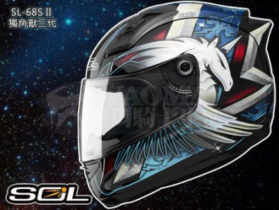 ψ/Helmet_全罩帽/SOL安全帽-SL-68S2 獨角獸3代-黑/藍【遮陽外片】『耀瑪騎士生活』ψ