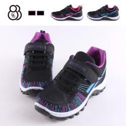 【88%】休閒鞋-MIT台灣製 網格鞋面 繽紛刺繡 魔鬼氈 舒適乳膠鞋墊 休閒鞋