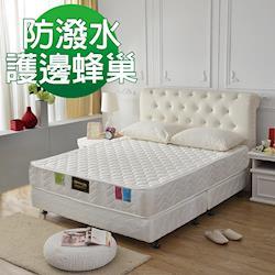 A+愛家-3M防潑水抗菌高蓬度-護邊蜂巢獨立筒床墊-雙人五尺-側邊強化安心好眠