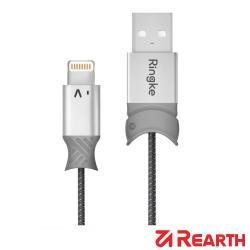 Rearth Ringke Apple Lightning 原廠認証傳輸線(MFi 認證)(1.2m)